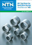 Photo: HK-F Type Drawn Cup Needle Roller Bearings