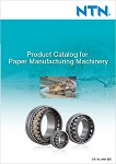 Photo: Product Catalog for Paper Manufacturing Machinery
